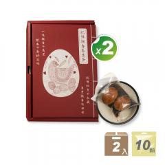 紀博飄香蛋(2顆/包)- 10顆禮盒❘蛋素 常溫即食│特活綠小舖 2盒/第2件5折