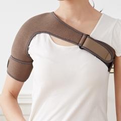 H&H遠紅外線機能調整型護肩