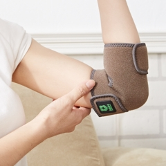 H&H遠紅外線機能調整型護肘