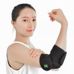 H&H遠紅外線機能Z型護肘