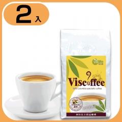 阿拉比卡精品咖啡豆