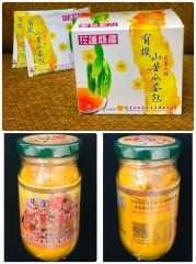 【真愛開台慶】花蓮有機山苦瓜茶盒*4盒 + 紅薑黃粉*2瓶