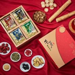 青玉牛蒡茶 湧湶四品牛蒡茶包禮盒(6g*40包/盒) 春節禮盒