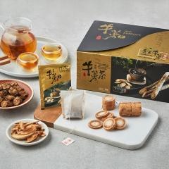 青玉牛蒡茶 原味牛蒡茶包(6g*50包/盒) 春節禮盒 牛年伴手禮