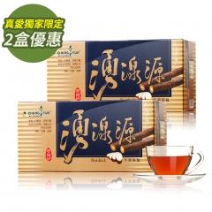 【真愛獨家2盒優惠】 青玉牛蒡茶 湧湶源牛蒡茶包(6g*20包/盒) 免運