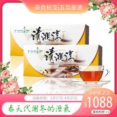 【春食秘笈】青玉牛蒡茶 2盒清湘淳白鶴靈芝草牛蒡茶包(6g*16包/盒) 限時優惠 免運