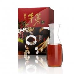 青玉牛蒡茶 養生牛蒡茶包(15g*20入/盒)