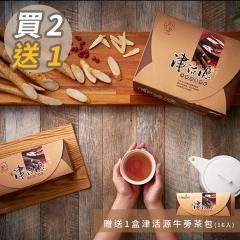 買2送1 青玉牛蒡茶 津活源西洋蔘牛蒡茶包(6g*50包/盒) 2盒津活源(50入)贈1盒津活源(1
