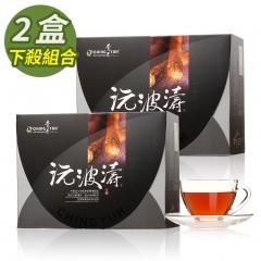 青玉牛蒡茶 2盒沅波濤紅景天牛蒡茶包(6g*50包/盒)