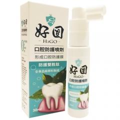 牙醫推薦-HoGo固齒護齦雙胜肽口腔防護噴劑(3瓶組)