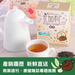 尤加利農場-高山茶 長條型冷泡茶 三盒組