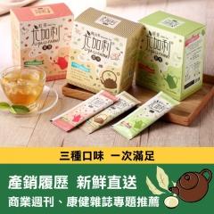 尤加利農場-冷泡茶《全口味》精裝版 三盒組