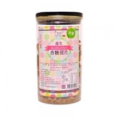 秋冬養生季-尤加利農場-香糖薑片400gX2罐  NEW OPEN