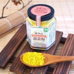 秋冬養生季-尤加利農場-阿里山薑黃粉 70gX2瓶  NEW OPEN
