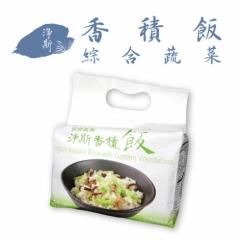 【慈濟靜思】香積飯-綜合蔬菜(4入裝)