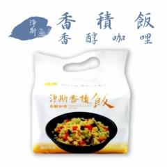【慈濟靜思】香積飯:香醇咖哩(4入裝)