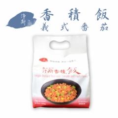 【慈濟靜思】香積飯-義式蕃茄(4入裝)