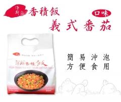 慈濟靜思|香積飯 義式番茄(4入裝)