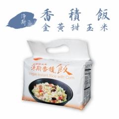 【慈濟靜思】香積飯-金黃甜玉米(4入裝)