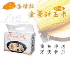 慈濟靜思|香積飯 金黃甜玉米(4入裝)