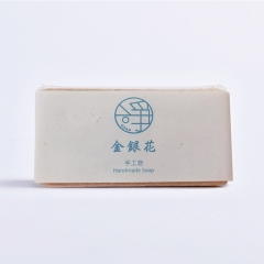 【慈濟靜思】淨皂:金銀花