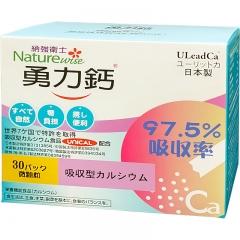 【納強衛士】勇力鈣 30包 X 2盒[免運]