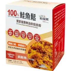 【納強衛士】鮭福寶 鮭魚鬆 10包 X 2盒[免運]