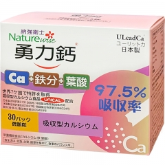 【納強衛士】勇力鈣好氣色配方 30入 X 2盒[免運]