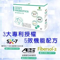 真愛&康健世代-3大專利酵素益生菌/一盒30包