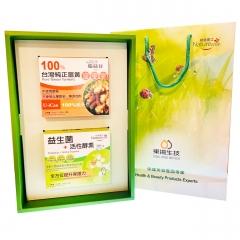 【中秋好禮首選】台灣薑黃+益生菌禮盒 (30入/盒*2 附提袋)