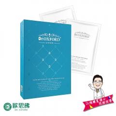 【Dr.歐思佛】蛻變奇肌 豐潤微乳面膜 5片/盒 /深層保濕 平衡 嫩白 水嫩白皙