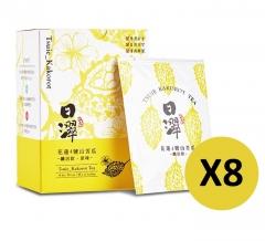 【康健天地】日濢-山苦瓜全果烘焙纖活飲(10包/盒)X8盒組