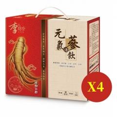【康健天地】李時珍-元氣活蔘飲X4盒組