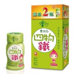 【康健天地】李時珍-青木瓜四物鐵飲品(6+2入)