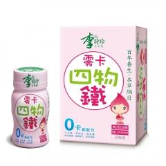 【康健天地】李時珍-零卡四物鐵飲品(6入/盒)