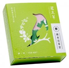 節氣養生漢方飲-雨水百草甘 5入/1盒