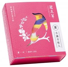 節氣養生漢方飲-小滿月桂人 5入/1盒