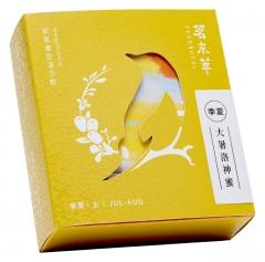 節氣養生漢方飲-大暑洛神蜜 5入/1盒