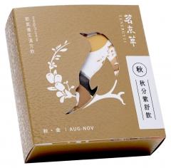 節氣養生漢方飲-秋分紫舒飲 5入/1盒