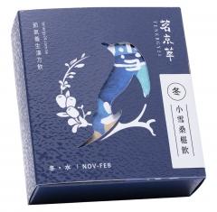 節氣漢方養生飲-小雪桑椹飲 1盒