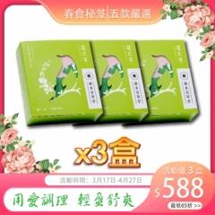 【春食秘笈】 節氣養生漢方飲 -  雨水百草甘(木.春)-3盒 木春組合