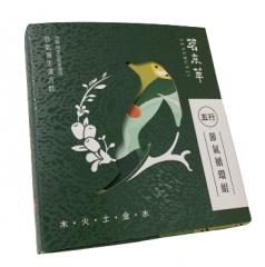 節氣漢方養生飲-節氣循環組 (5入 /1盒) 1盒