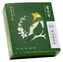 【茗京萃】節氣漢方養生飲-節氣循環組 (5入 /1盒) 1盒