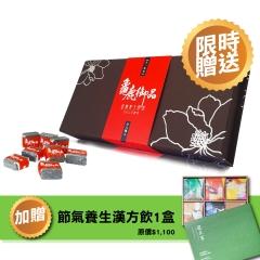 【茗京萃】龜鹿御品1盒+節氣漢方飲禮盒1盒 1+1盒