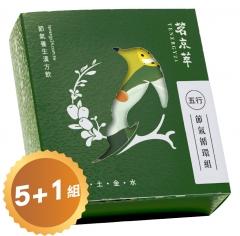【限時】【買5送1】節氣養生漢方飲-節氣循環組 5+1盒