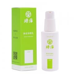 綠淨無皂淨膚乳60ml