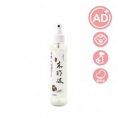 精餾木酢液原液150g(噴霧瓶裝)【#10101】