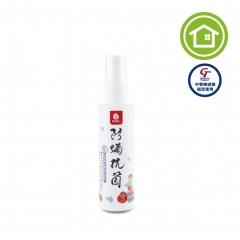 防蟎抗菌噴劑55g隨身瓶裝【#30401】床單綿被枕頭適用