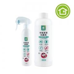 木酢環境清潔抗菌液500ml加贈300ml噴霧空瓶 【#31403】